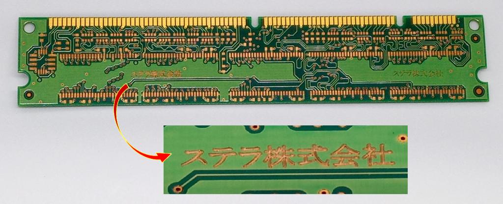 プリント配線基板に文字を刻印サンプル